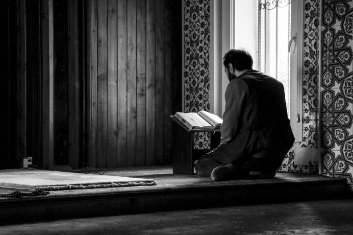 How To Memorize Quran Online And Never Forget It?